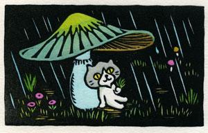 グレキノネコの雨やどりweb.jpg