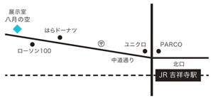 八月の空map_info.jpg