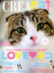 CREA-Cat2011.jpg
