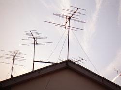 antenadarake.jpg