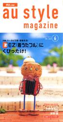 au-style-magazin6.jpg