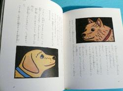 book_bokuneko3.jpg