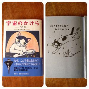 book_kifu.jpg