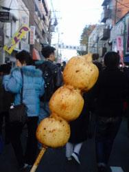 boroiti_dango.jpg