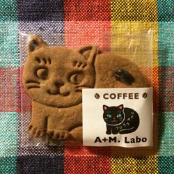 coffeenekosabure.jpg