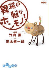 daiwabunko.jpg