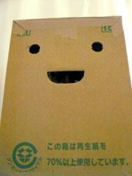 danboul_chan2.jpg