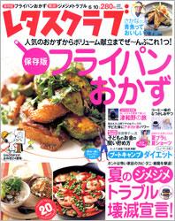 lettuceclub610.jpg