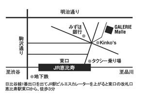 malle_map.jpg
