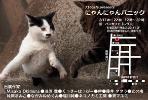nanpanimap.jpg