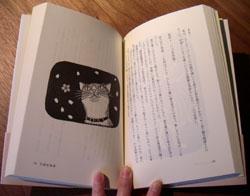 nekoroji_naka.jpg