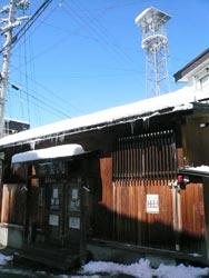nozawa3.jpg