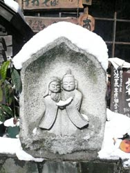 nozawa6.jpg