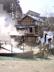 nozawaonsen_ogama.jpg