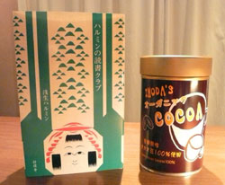 omiyage_cocoa.jpg