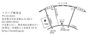 sorahug_map.jpg