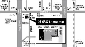temame_map.jpg