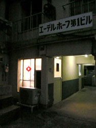 yanagi-shop.jpg